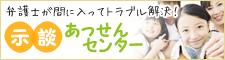 bnSide_04