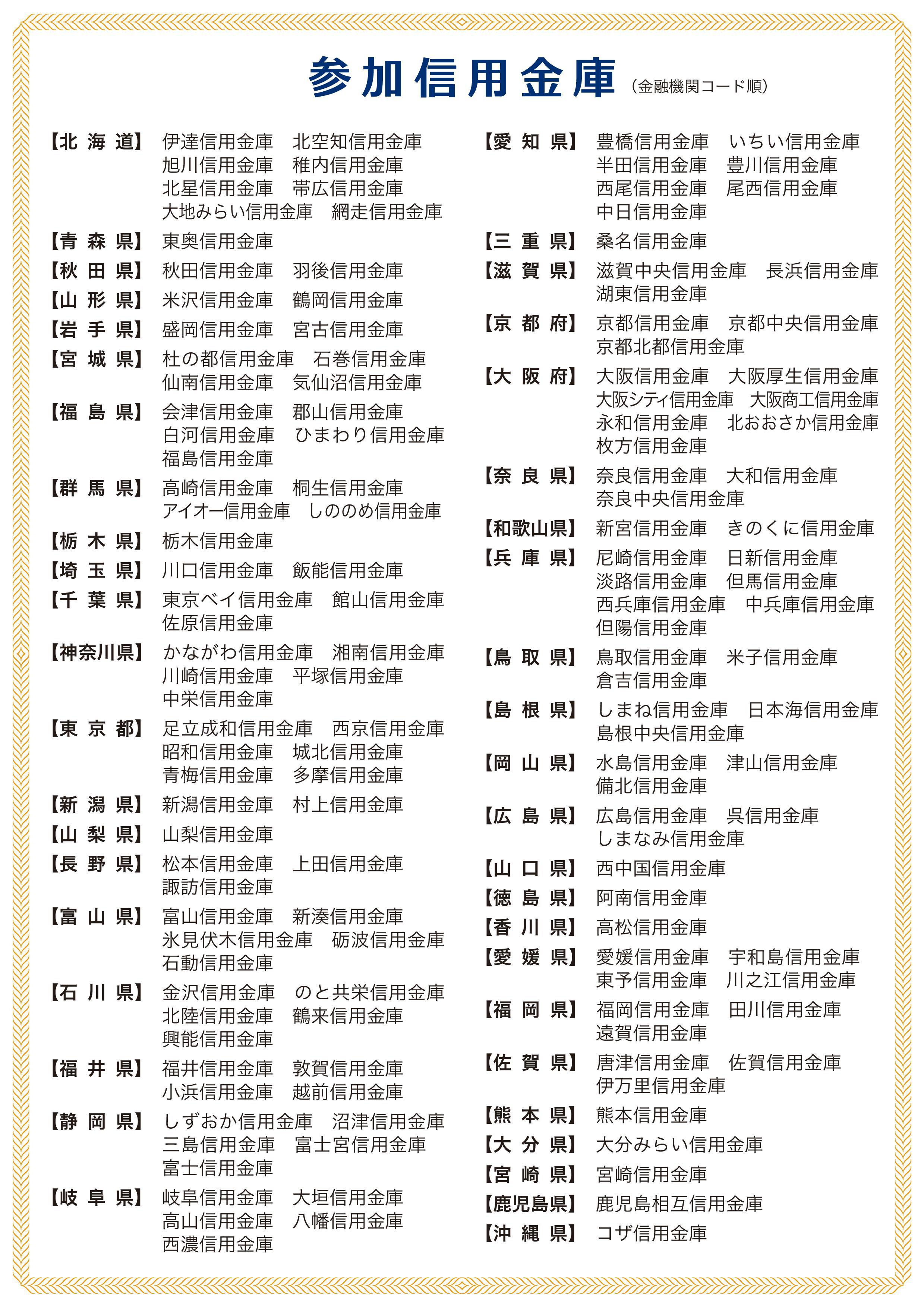 ★【確定版】遺言全国一斉相談チラシ-002