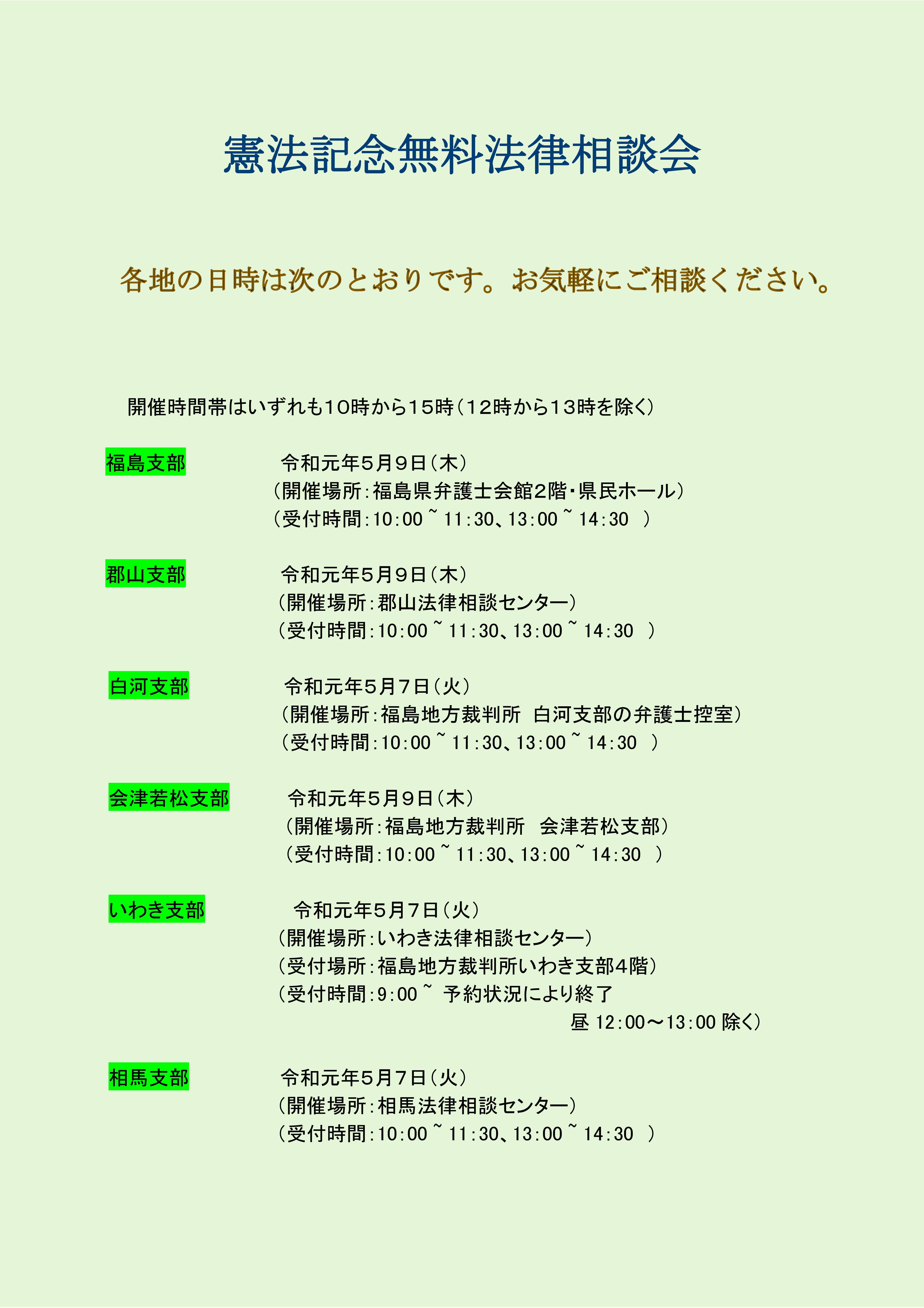 PDF ファイル